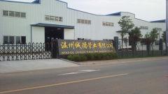 Wenzhou Chengde Pipe Co., Ltd.