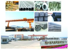 Yantai Cando International Trade Co., Ltd.