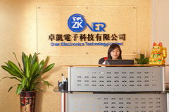 Guangzhou Zhuo Kai Electronic Technology Limited Company