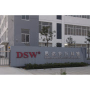 Ningbo DSW International Co., Ltd.