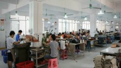 Guangzhou Red Swan Leather Product Co., Ltd.
