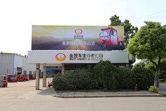 Jinyi Vehicle Co., Ltd.