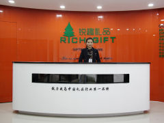 Zhongshan Rich Gift Limited