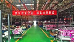 Hebei Becky Vehicle Co., Ltd.