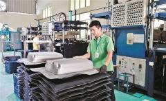 Quanzhou Enfung Cases & Bags Co., Ltd.