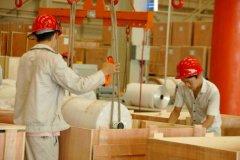 Zhejiang Shuanglin Jiate Metal Technology Co., Ltd.