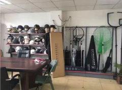 JingJiang Dibailong Security Technology Co., Ltd.