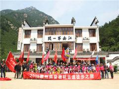 Anhui I-Sourcing International Co., Ltd.