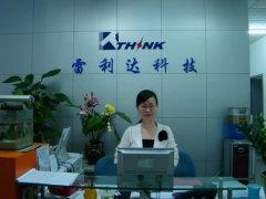 Shenzhen Raillida Tech. Co., Ltd.