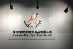 Dongguan Lianyi Sport Goods Co., Ltd.