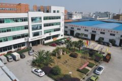 Wenzhou BSC Machinery Co., Ltd.