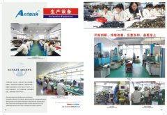 Antenk Electronics Co., Ltd.