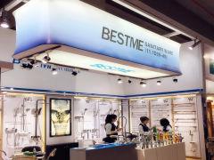 Foshan Benme Building Material Co., Ltd.