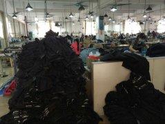 Guangzhou Shuiwusha Trading Co., Ltd.