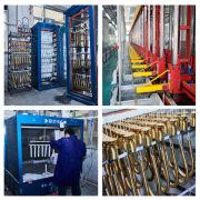 Nanjing Landson Building Materials Co., Ltd.