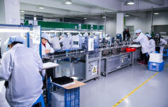 Shenzhen Yixin Electronic Commerce Co., Ltd.