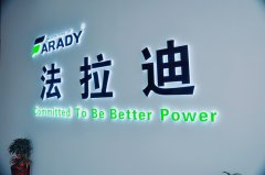 Zhejiang Farady Powertech Co., Ltd.