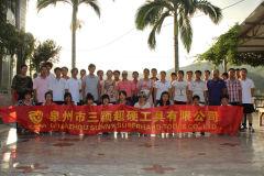 Quanzhou Sunny Superhard Tools Co., Ltd.