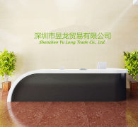 Shenzhen Yu Long Trade Co., Ltd.