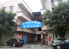 Zhongshan F&T Crafts Factory