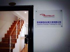 Suzhou Foxmax Tools Co., Ltd.