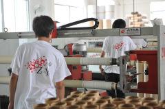Guangzhou Zhanye Automotive Refinishing Co., Ltd.