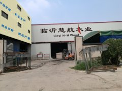 Shandong Lushang International Trade Co., Ltd.