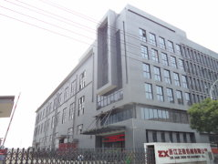 Zhejiang Zhengxin Machinery Co., Ltd.