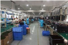 Shenzhen Rayoid Technology Co., Ltd.