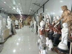 Henan Fansi Global Stone Co., Ltd.
