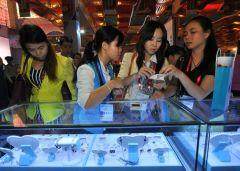 Wuzhou Qianjian Jewelry Co., Ltd.