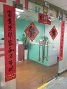 Shenzhen Haizhi Trading Company Ltd.