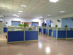 DongGuan City JinYao Exactitude Equipment Co., Ltd.