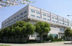 Shanghai Yung Zip Pharmaceutical Trading Co., Ltd.