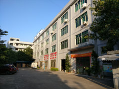 Guangdong Merican Industrial Co., Ltd.