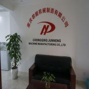 Chongqing Junneng Machinery Manufacturing Co., Ltd.