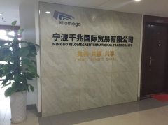 NINGBO KILOMEGA INTERNATIONAL TRADE CO., LTD.