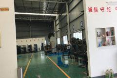 Fujian XiaYi Trading Co., Ltd.