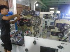 Foshan Nanhai Yibang Machinery Factory