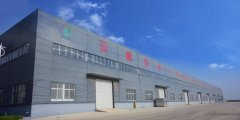 Weifang Yunding New Material Technology Co., Ltd.