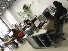 ANHUI IDEA TECHNOLOGY CO., LTD