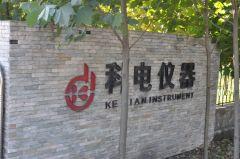 Shanghai Jiuke Electronic Technology Co., Ltd.