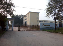 NINGJIN XINRUI FITNESS EQUIPMENT FACTORY