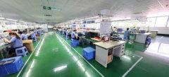 Dongguan Sen Dong Lv Electronics Co., Ltd.