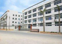 Shenzhen Nanbai Technology Co., Ltd.