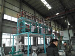 Henan Institute of Grain Machinery Manufacturing Co., Ltd.