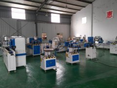 Shandong Eworld Machine Co., Ltd.
