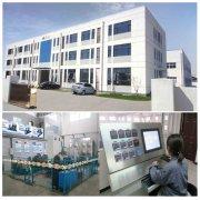 Brilliance General Equipment Co., Ltd.