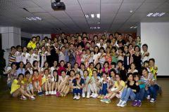 Shenzhen Fudeyuan Technology Co., Ltd.