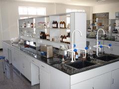 Xiamen ShengLang SaiChuang Biological Technology Co., Ltd.